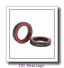 280 mm x 400 mm x 155 mm  ISO GE 280 ES plain bearings